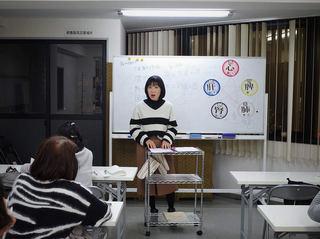 中医学肺.jpg