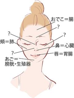 voice_boshin.jpg