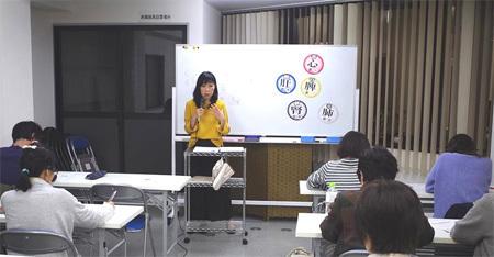 chigaku_22.jpg