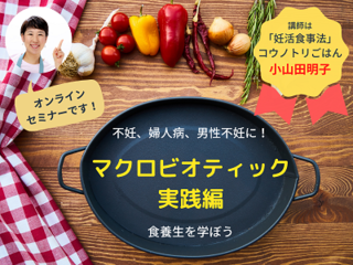 oyamada_school_midashi2021-B.png